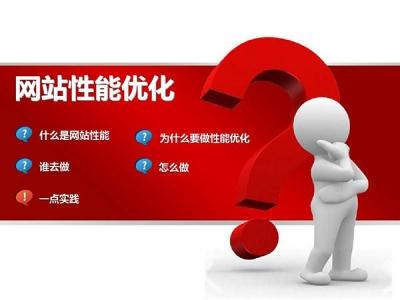 济南网站建设运用H5技术的4个好处