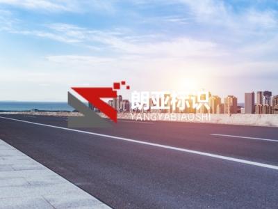 济南驰翔科技成功案例-山东朗亚金属构件有限公司