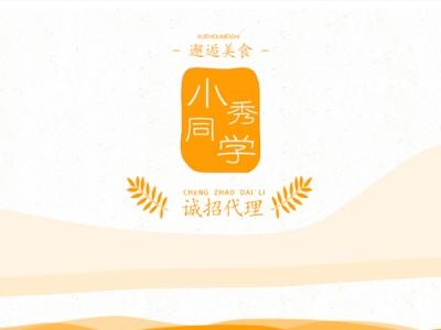 济南驰翔科技成功案例-德州优佰佳电子商务有限公司