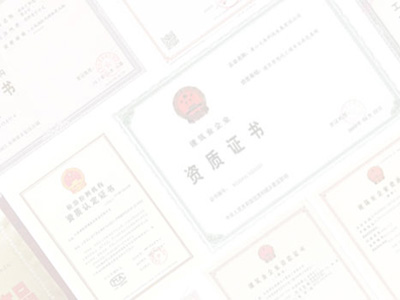 济南驰翔科技成功案例-六点实业集团
