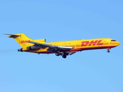 济南驰翔科技成功案例-环球国际快递有限公司