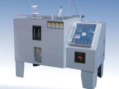 济南核群冷冻设备有限公司