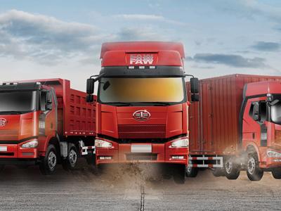 济南驰翔科技成功案例-中英重型汽车零部件有限公司